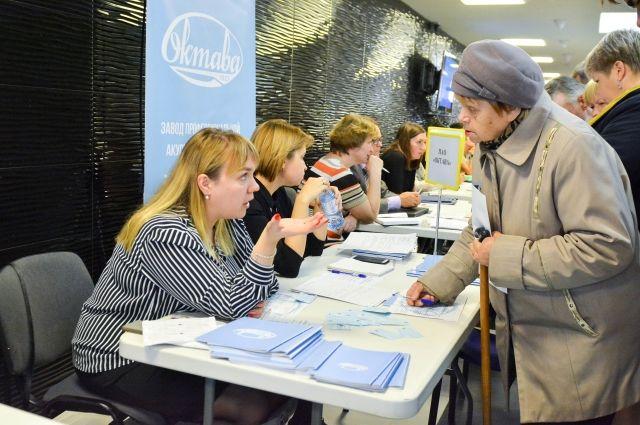 В минтруда Башкирии планируют снизить уровень безработицы в два раза