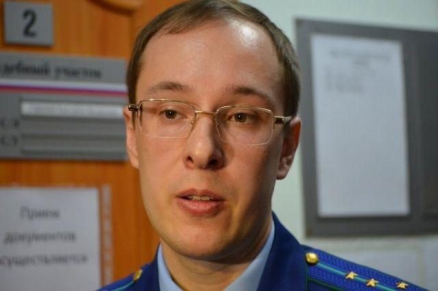 Ранее Стасюлис занимал должность заместителя прокурора Новосибирска.