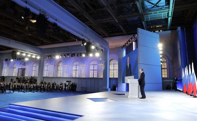 Послание президента РФ было оглашено в выставочном зале «Манеж».