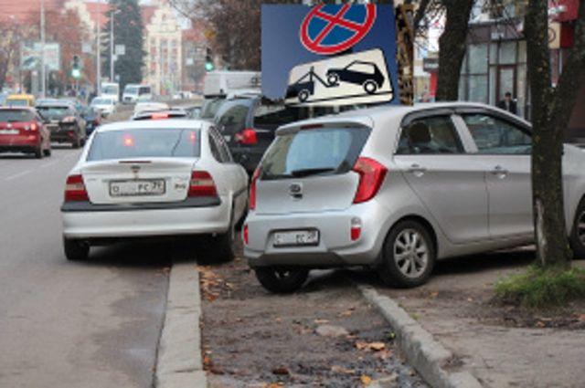 С 4 мая власти уберут стихийную парковку на ул. Театральной