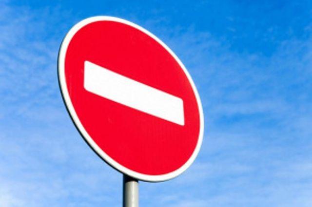 Из-за пожара на трассе в Белорецком районе Башкирии ограничили движение