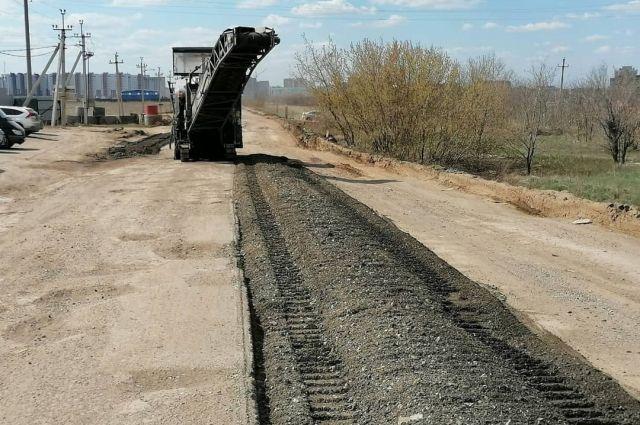 В Оренбурге из-за ремонта дороги перекрыт проезд по улице Автомобилистов.