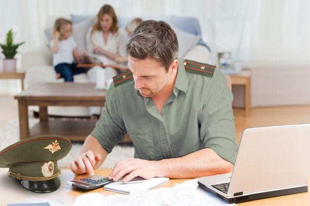 Россельхозбанк запускает льготную ипотеку для военнослужащих с детьми.