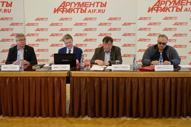 Вопросы изменения климата и экологии обсудили российские и американские эксперты.