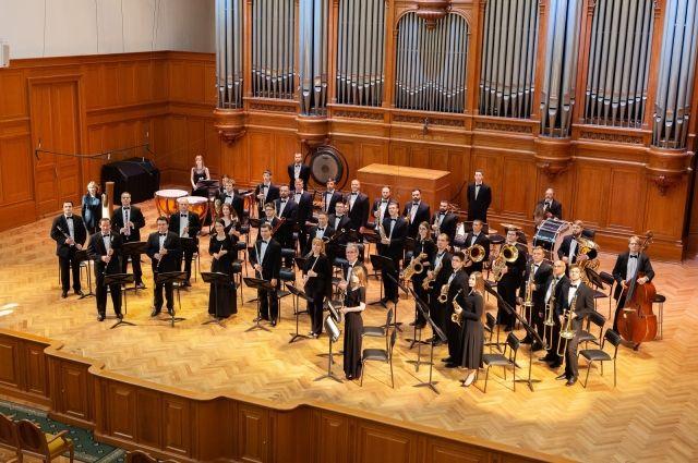 Государственный кремлевский оркестр