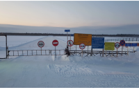 В ЯНАО закрыли все зимники