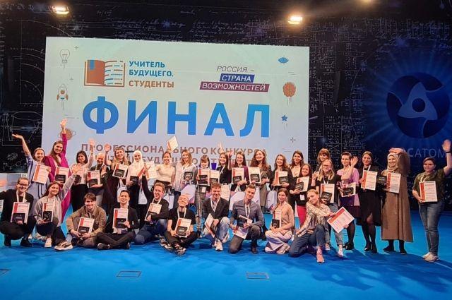 Студентка из Свердловской области победила в конкурсе «Учитель будущего. Ст