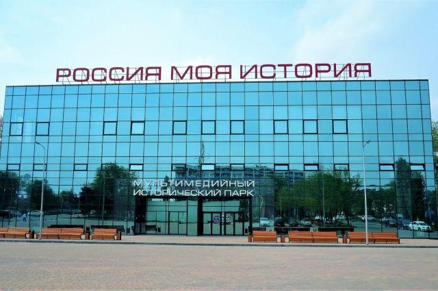 Летнюю эстраду предлагает открыть в парке «Россия — моя история» в Пскове