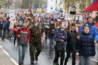 Потомкам победителей важно чувствовать себя причастными к подвигу прадедов. На фото - «Бессмертный полк» в Нижнем Новгороде, 2017 год.