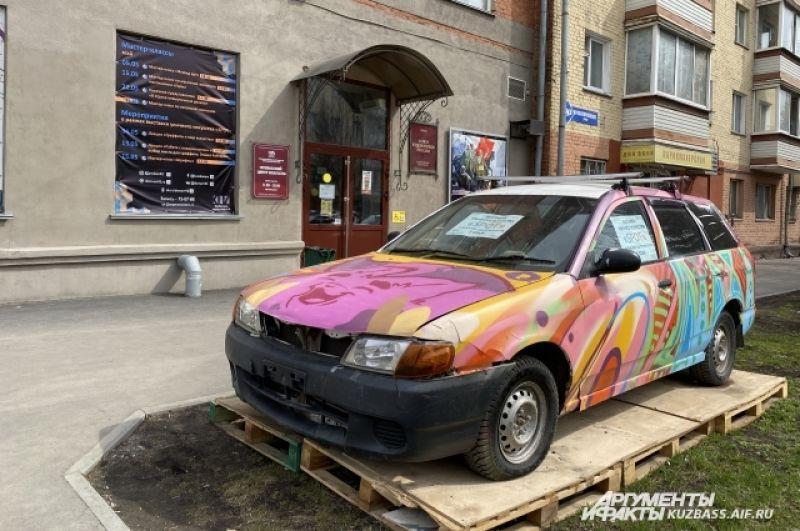 Рядом со зданием центра искусств появилась небольшая фотозона в виде расписанной райтерами машины.