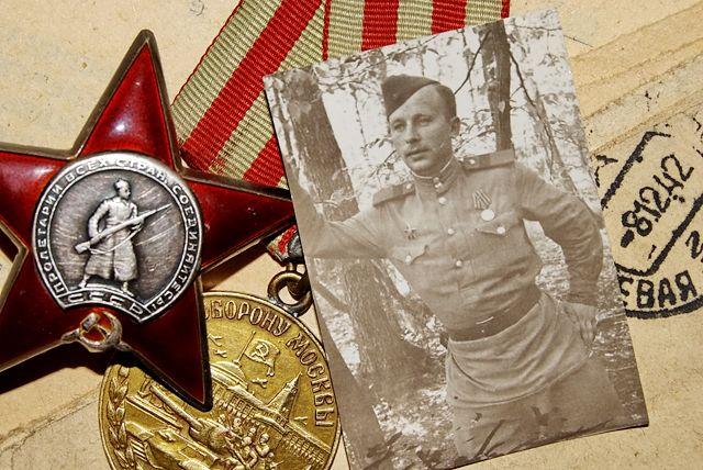 Сержант Владимир Григорьев-Ершов вернулся с фронта живым.
