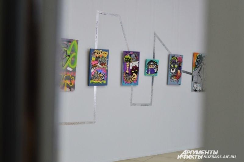 На выставке представлено 120 лучших отцензурированных работ от восьми кузбасских райтеров.