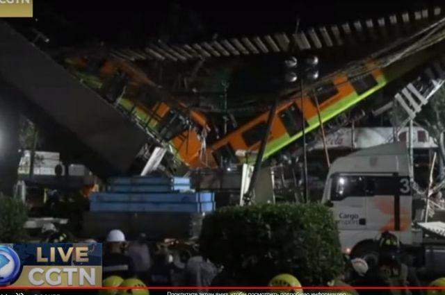 Число погибших при обрушении метромоста в Мехико составило 25 человек