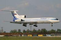 Полётная программа рассчитана до 27 октября.