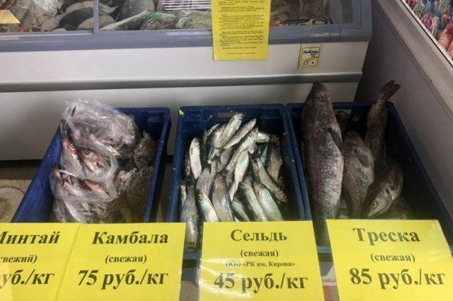 С начала года на Сахалине и Курилах реализовали более 55 тонн свежевыловленной рыбы по доступным ценам.