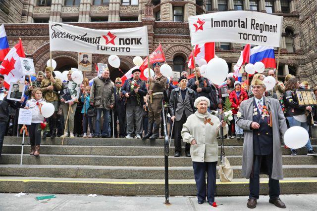 Бессмертный полк в Торонто, Канада.