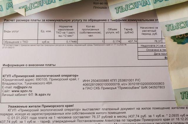 В 2020 году коммунальщики списали ветеранам 2,4 миллиона рублей