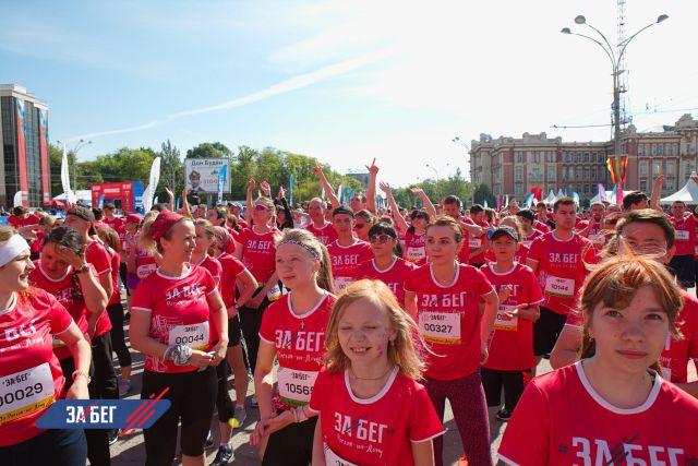 Владивосток поборется за статус беговой столицы России0