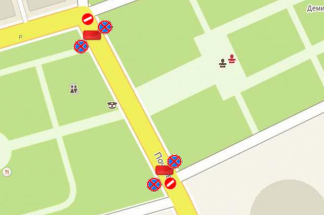 13 мая в центре Ярославля перекроют одну из улиц