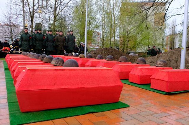 В Чкаловске перезахоронили останки 86 советских воинов