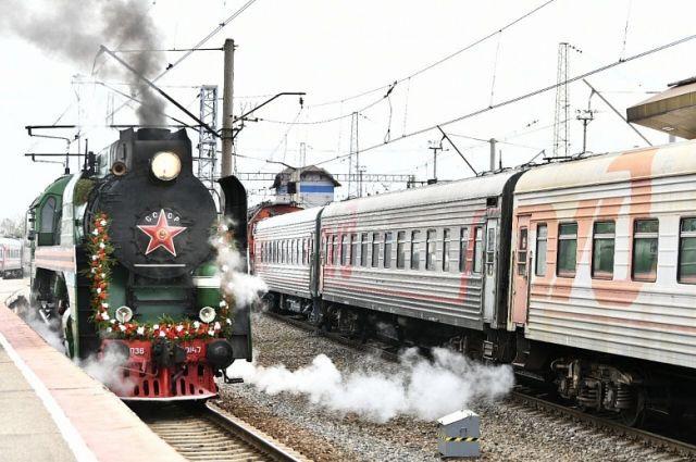 На вокзал Ярославль-Главный прибыл «Поезд Победы»