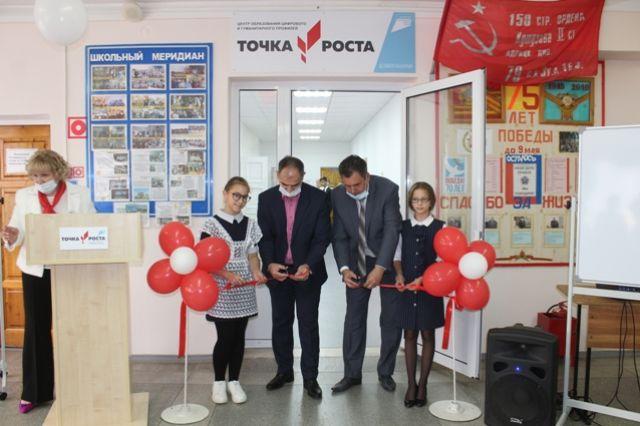 В школе № 22 открыли Центр цифрового и гуманитарного образования «Точка роста».