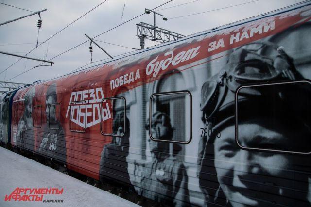 В югорский город поезд с музейной экспозицией прибудет впервые