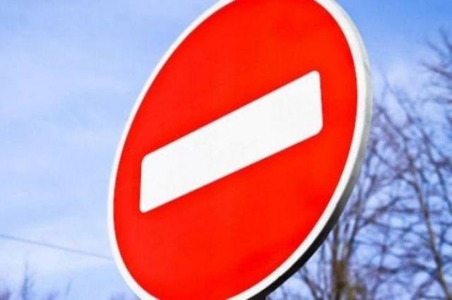 На время подготовки и проведения парада будут вводиться временные ограничения для стоянки и движения автотранспорта.
