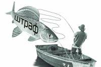 В Оренбуржье двое мужчин рыбачили в период нереста.