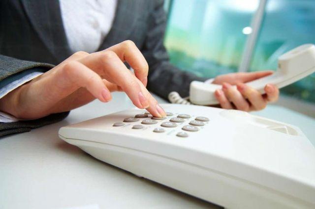 Звонки принимаются в рабочие дни с понедельника по пятницу с 10.00 до 12.00 по телефону 300-711.