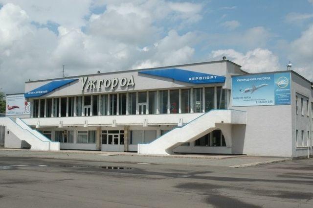 Стала известна дата возобновления работы аэропорта «Ужгород».