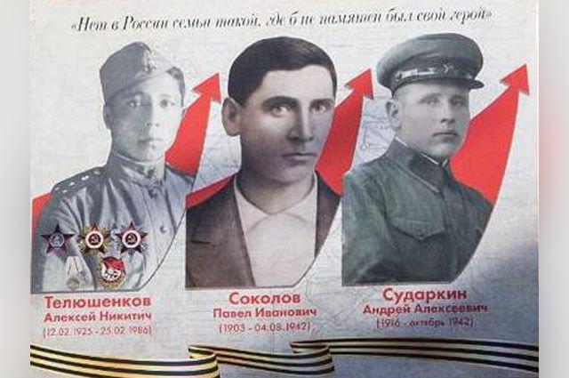 Сотрудник «Оренбургнефти» создал книгу о героях семьи, воевавших в Великую Отечественную.