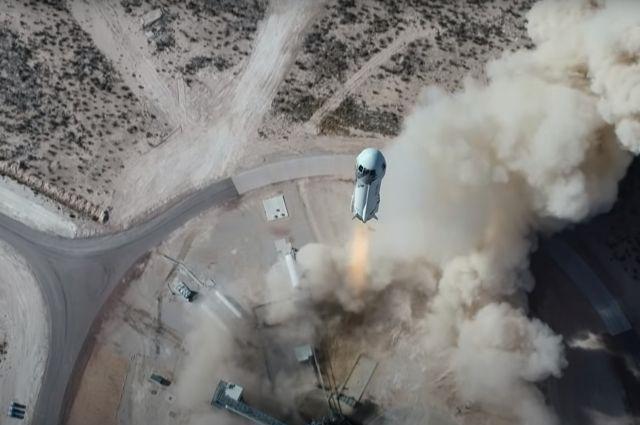 Ракета New Shepard.