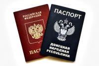 Выезд в ОРДО в Украину: как пересечь линию разграничения с «паспортом «ДНР»
