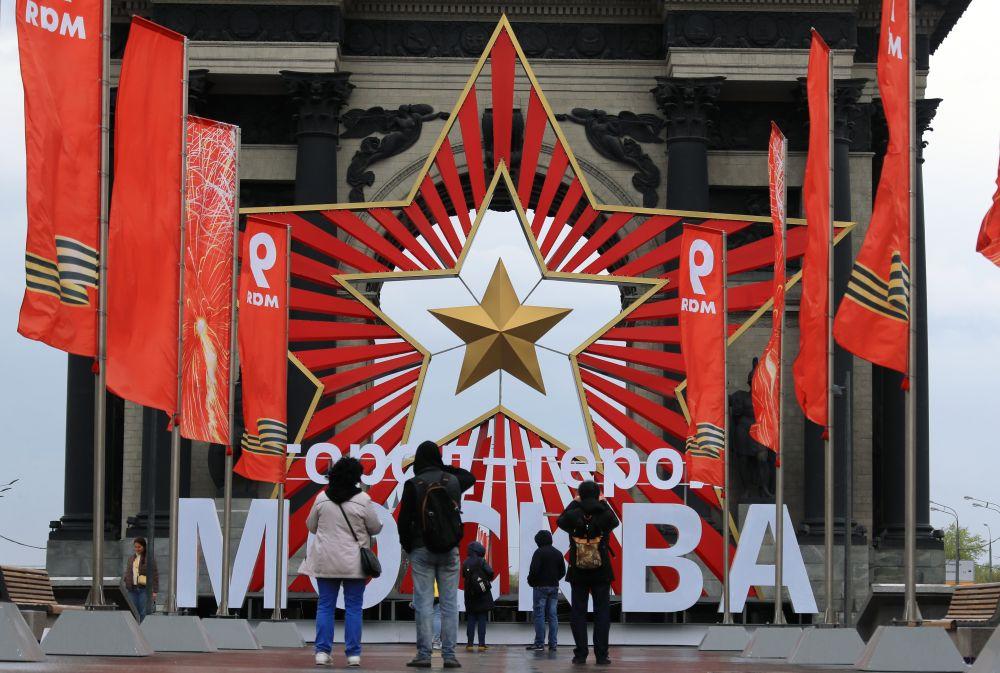 Уличное украшение ко Дню Победы у Триумфальной арки