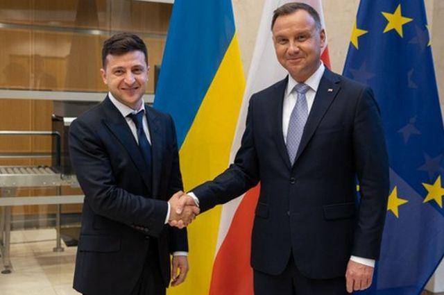 Декларация европейской перспективы для Украины