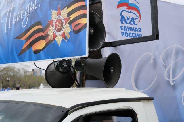 На улицах прозвучал голос Юрия Левитана.
