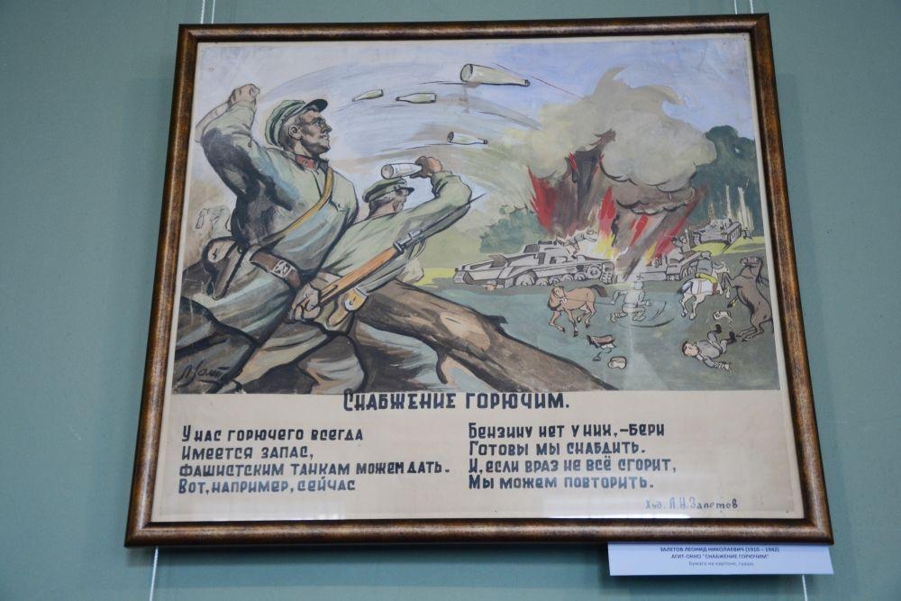 """Пусть фраза """"можем повторить"""" остается только на плакатах времен военного времени"""
