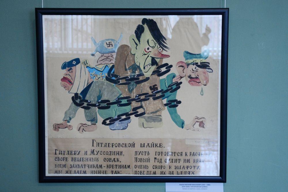 Нацистских лидеров художники изображали карикатурно - но при этом сохраняли портретное сходство