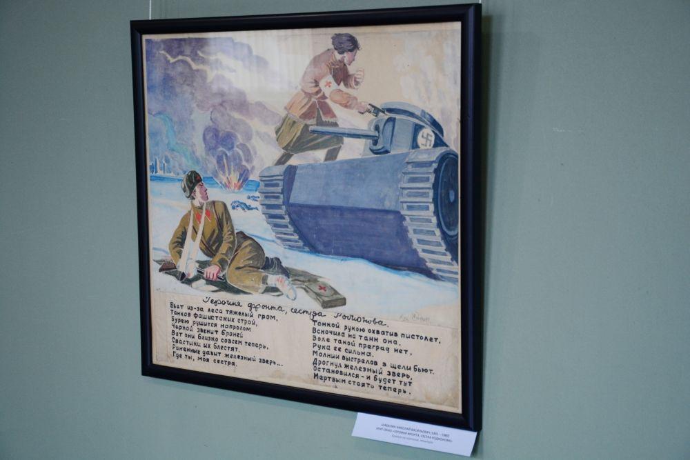 Медсестры героически спасали солдат на поле боя - и это нашло отражение в плакате
