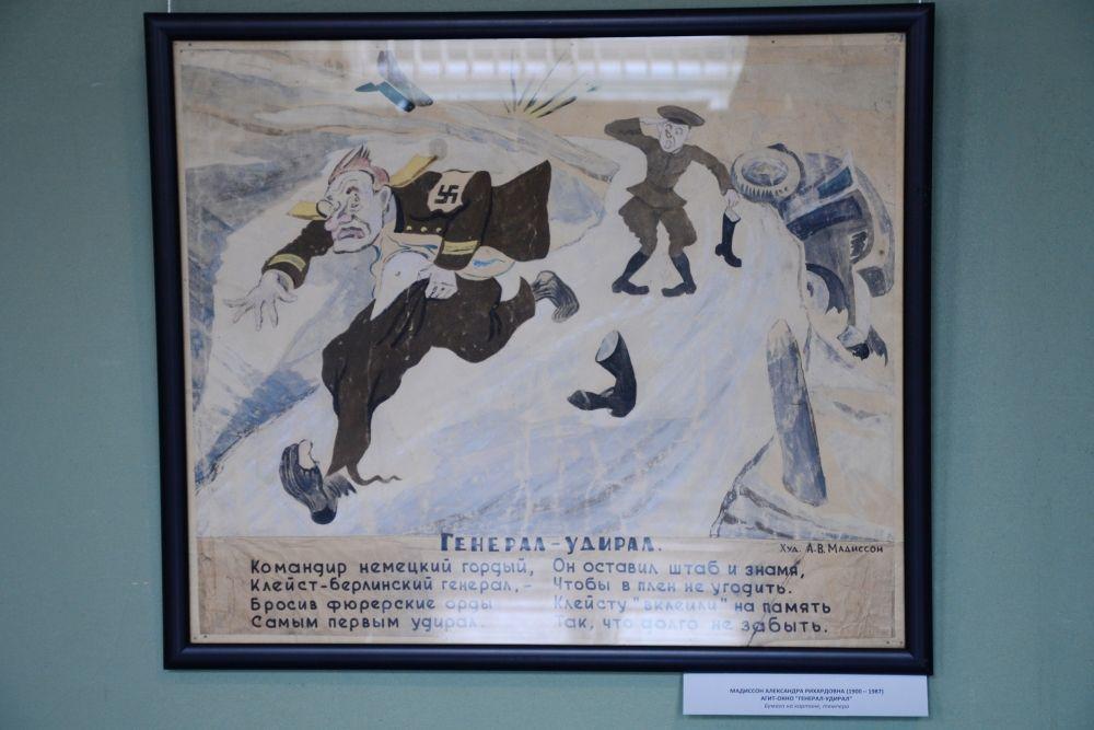 """Вот так нацистских генералов """"выпинывали"""" из городов СССР"""
