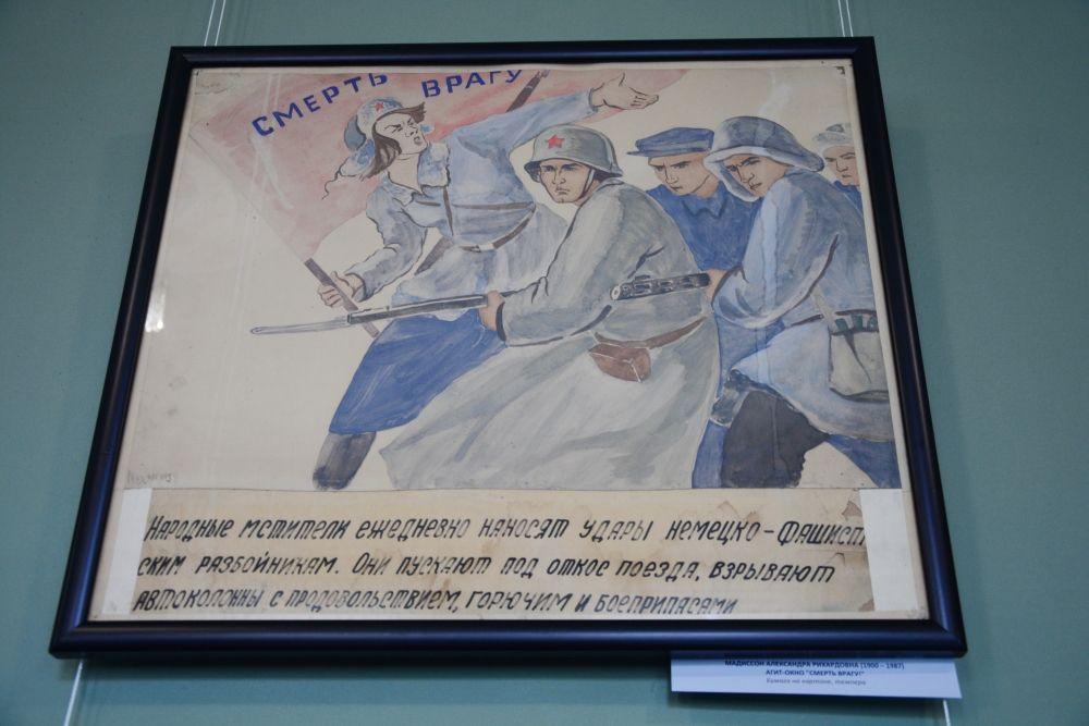 Плакаты поднимали боевой дух советских граждан