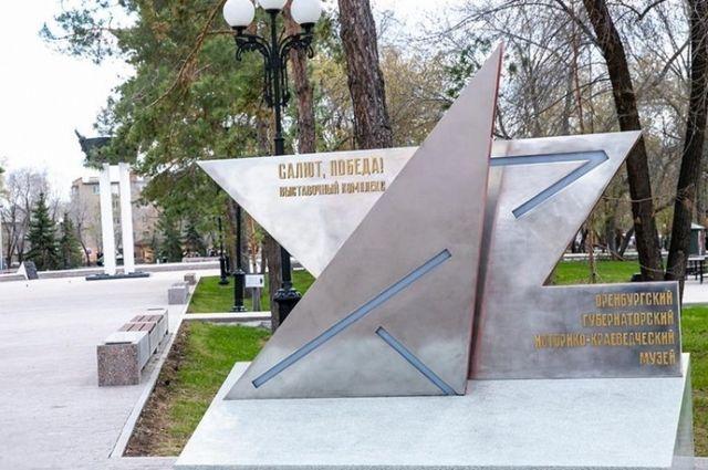 С 8 мая музейно-выставочный комплекс «Салют, Победа!» работает в совмещенном режиме.