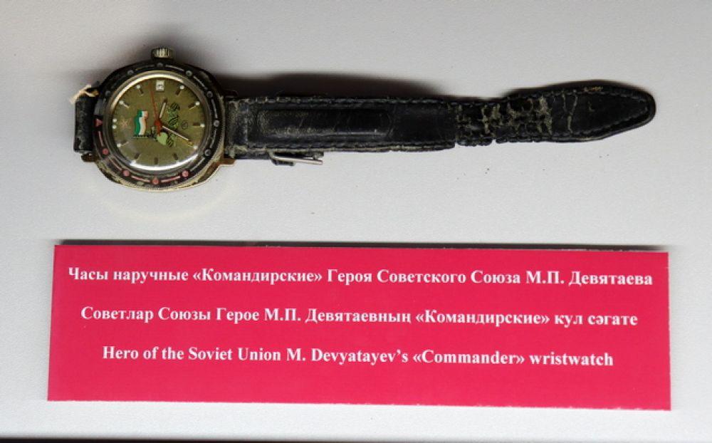 Часы наручные «Командирские» Героя Советского Союза Михаила Девятаева
