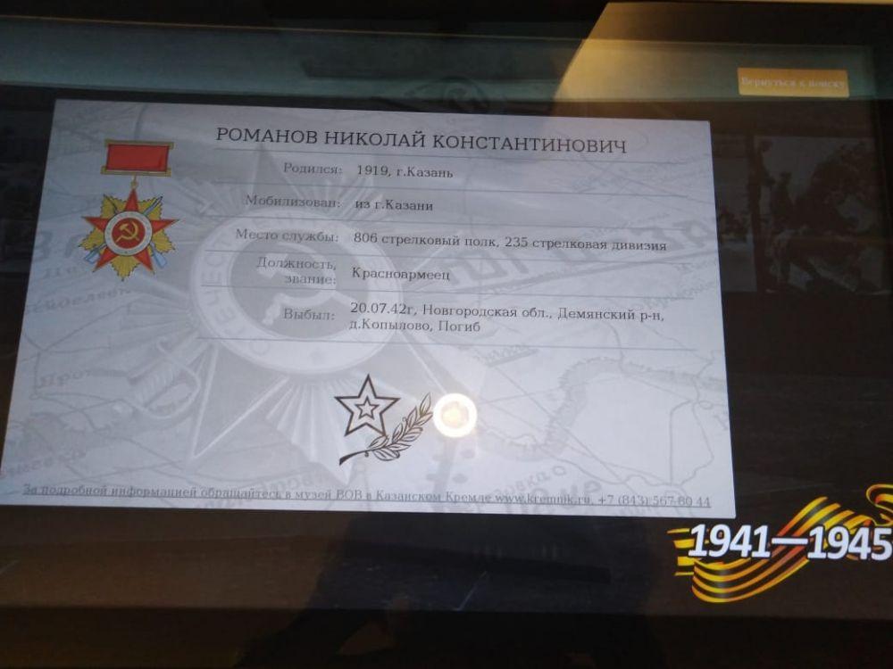 """В """"Книге Памяти"""" собраны данные об уроженцах Татарстана, не вернувшихся с войны."""