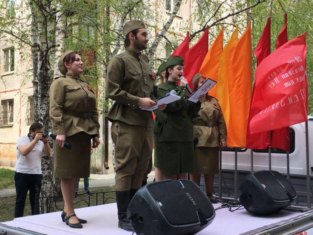 День Победы в Тюмени 9 мая 2021.