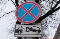 Ограничения вводят из-за дорожных работ.