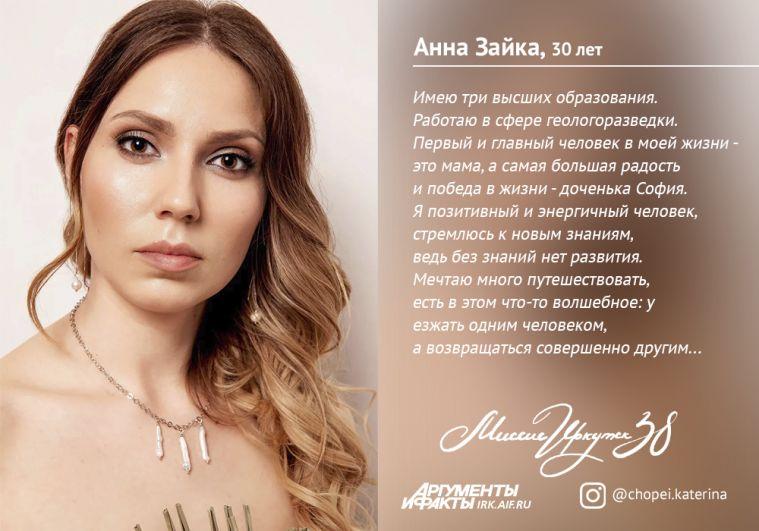 Модели онлайн иркутск работа для девушек по интернету на дому без вложений