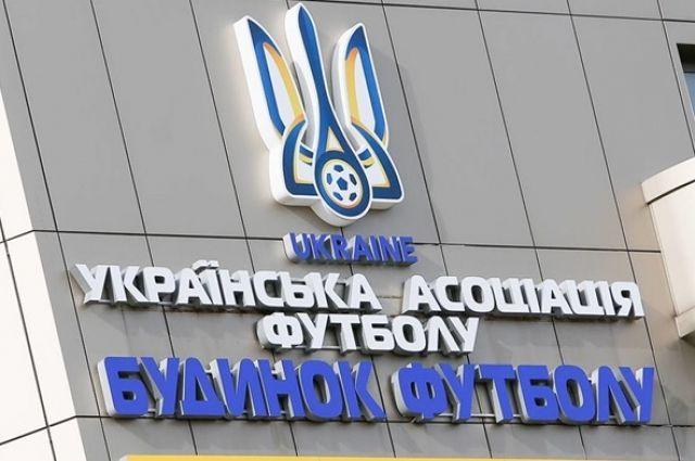 УАФ обнародовала график участия украинских клубов в еврокубках