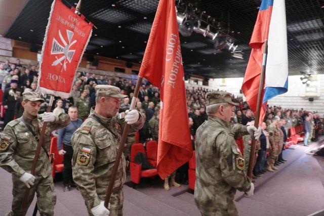 Съезд «Союз добровольцев Донбасса» в Москве, 2019 г.